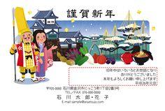 【ご当地デザイン:石川】 雪と金箔が舞う中に石川の名物を描いてみました。利家とまつから新年のご挨拶です。挨拶状ドットコム年賀状♪