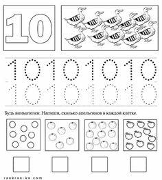 Preschool Number Worksheets, Numbers Preschool, Math Numbers, Preschool Printables, Preschool Math, Kindergarten Worksheets, Worksheets For Kids, Kindergarten Activities, Preschool Painting