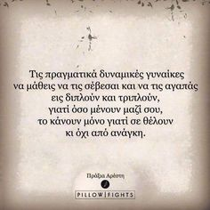 Quotes About Love : Love is a war.It's fighting for someone's heart. - Hall Of Quotes Favorite Quotes, Best Quotes, Love Quotes, Inspirational Quotes, Funny Quotes, The Words, Pillow Quotes, Meaning Of Life, Greek Quotes