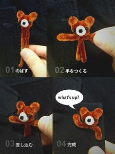 How to reuse wrappinng ribbon animal made by pipe cleaner