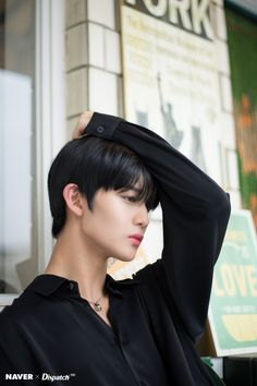 CIX Bae Jinyoung for Hello Stranger Naver x Dispatch Photos Ep Album, Hyun Suk, Park Jinyoung, Got7 Members, Guan Lin, Cha Eun Woo, Lee Daehwi, Nct Taeyong, Ha Sungwoon