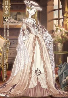 Elegant Sophisticated, Mythical Creatures Art, Royal Dresses, Anime Princess, Anime Outfits, Anime Art Girl, Dress Up, Victorian, Gowns