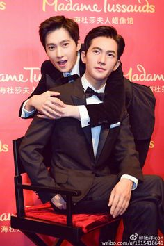 Yang Wei, Yang Yang Actor, Chines Drama, Crush Pics, Dear Zindagi, Good Looking Actors, Drama Fever, Blackpink Photos, Pictures