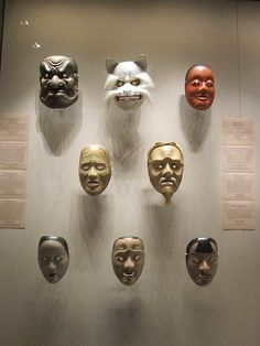 Japanese masks in the Hermitage, [either Norfolk, Va. or the State Museum, St. Petersburg, Russia].