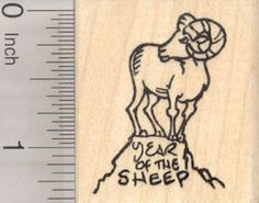 Chinese Zodiac Rubber Stamp 2015 New Year, of the Sheep or Ram, Shengxiao, Mountain Text D25527 Wood Mounted