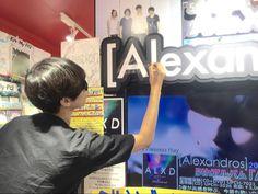 タワーレコード渋谷店!