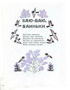 Иллюстратор Юрий Васнецов.Русский фольклор.Страна Россия.Год издания 1989.Издательство Детская литература.........................................................................