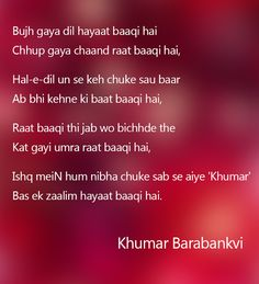 Sad Poetry In Urdu For Girls For Boys In English Sms Images Sms In