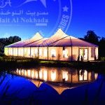 Quality Event Tent Rentals available from Bait Al Nokhada Tents & Fabric shade LLC in UAE . Whether you're having a small backyard party or a formal corporate event, we can provide you with all the equipment and expertise that you will need to create a successful and memorable occasion.
