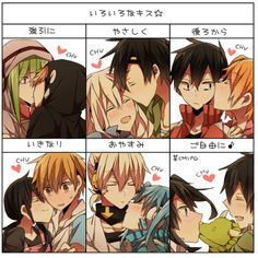 kagerou project couples