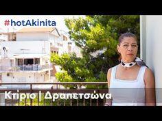 Κτίριο προς Πώληση | Δραπετσώνα | #hotAkinita by RE/MAX Solutions - YouTube Youtube, Youtubers, Youtube Movies