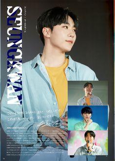 Listen to every Seventeen track @ Iomoio Woozi, Jeonghan, Carat Seventeen, Seventeen Debut, Super Junior Songs, Kim Min Gyu, Choi Hansol, Boo Seungkwan, Vernon Hansol