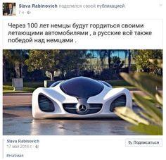 Медиа-твиты от mikhail grenaderov (@grenader62)   Твиттер