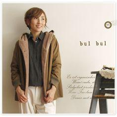 【bul bul バルバル】(サンバレー sun valley) オイルド タッチ フード 付き ショート コート (be80549)