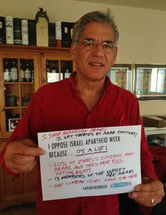 eretzyisrael:  I oppose Israel Apartheid Week because…it's based on a lie.
