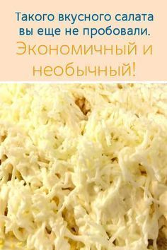 42 Ideas appetizers easy dinner snacks for 2019 Quick And Easy Appetizers, Easy Appetizer Recipes, Healthy Appetizers, New Recipes, Crockpot Recipes, Cooking Recipes, Veggie Cheese, Potato Appetizers, Russian Recipes
