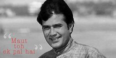 #DidUKnowWednesday In his career spanning more than 3 decades, #RajeshKhanna has done just around 20 films as two-hero projects and was a #SoloLead in all his other #100+films. #Legend #FirstSuperstarOfIndia #kaka #indiancinema #films #Bollywood Read more about evergreen Rajesh Khanna here at https://goo.gl/mnMj75