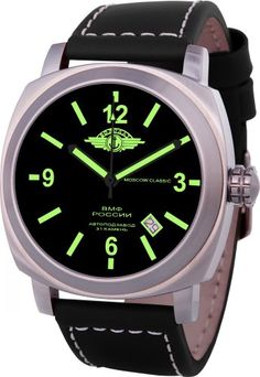 Santas Tools and Toys Workshop  Watch  Moscow Classic Vodolaz 2416 04331020  Automatic Watch c94b4cded3