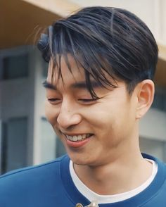 Gong Yoo Smile, Yoo Gong, Goong Yoo, Goblin Gong Yoo, Korean Actors, Kdrama, People, Lip Art, People Illustration
