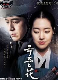 The Flower in Prison Episode 28 Eng Sub Korean Drama New Video