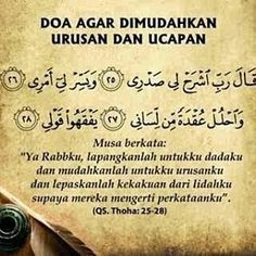 Doa mudah urusan & ucapan (Musa a. Allah Quotes, Muslim Quotes, Quran Quotes, Religious Quotes, Islamic Quotes, Words Quotes, Sayings, Hijrah Islam, Doa Islam
