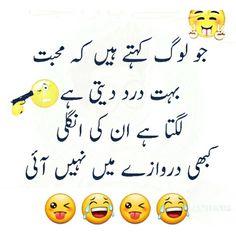 jin ki aai inn say pochoo Funny Girl Quotes, Jokes Quotes, Urdu Quotes, Funny Stories For Kids, Funny Kids, Funny Facts, Funny Memes, Hilarious, Funny Happy Birthday Meme