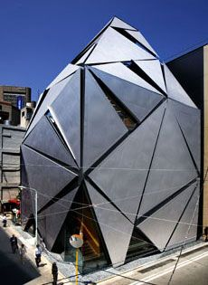 Crossbreeding Shipbuilding With Architecture | PingMag : Art, Design, Life – from Japan
