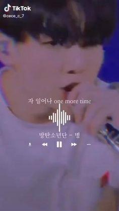 Bts Jungkook Birthday, Bts Bangtan Boy, Namjoon, Bts Taehyung, Bts Song Lyrics, Bts Gifs, Bts Book, Bts Bulletproof, Bts Beautiful