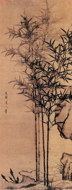 Li Kan(李衎) ,  双钩竹图 北京故宫博物院藏 | Pintura de Li Kan 李衎, Dinastía Yuan