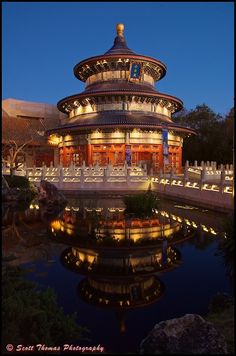 China Pavilion in World Showcase, Epcot, Walt Disney World Disneyland Vs Disneyworld, Walt Disney Co, Disneyland California, Disney Trips, Disney Parks, Disney World Planning, Disney Pictures, Epcot, Stich Quotes