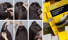 С утра тебе требуется много времени, чтобы уложить непослушные волосы? Мы покажем, как создать идеальную прическу за 15 минут!  1. Отдели область челки.  2. Заплети объемную косичку из передних волос и закрепи тонкой резинкой.  3. Сделай пучок из волос, зафиксированных резинкой. Закрепи его шпильками или невидимками.  4. Пара «пшиков» лака для волос got2b «Стальная хватка» – и модный образ готов! #got2b #howto