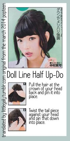 Doll Line Half Up-Do hair tutorial from the March 2014 issue of Popteen.