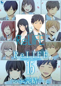 Relife Anime, Anime Kawaii, Hatsune Miku, Koi, Best Romance Anime, Couple Romance, My Hero Academia Shouto, Hisoka, Mini Me