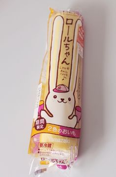 sleepyberry:  I just got back from a blood test and will eat my favorite roll caketo get my blood sugar up again. The cake is as long as my forearm!