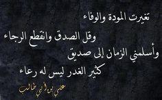 سيدنا علي بن أبي طالب