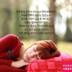 Periodic Table, Love, Board, Learn Korean, Amor, Periodic Table Chart, Periotic Table, Planks