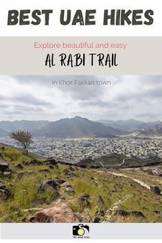 Travel to UAE and go on an amazing Khor Fakan city hike called Al Rabi Tower trail. This is a beginner level hike that is easy to follow and you can do it with family and friends. Read this guide to all you need to know about Al Rabi hike in the UAE. It is only 1.5 hours drive from Dubai. | UAE road trips | UAE travel tips | Dubai travel | UAE hikes | Dubai hikes #hiking #uae #dubai Dubai Travel, Best Hikes, 5 Hours, Dubai Uae, United Arab Emirates, Hiking Trails, Road Trips, Travel Tips, To Go