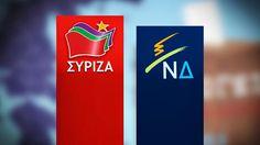 mykonos ticker: Ο μέσος όρος των δημοσκοπήσεων - Συμπεράσματα από ...