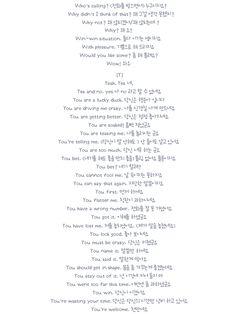Korean Words Learning, Korean Language Learning, Korean Lessons, Korean Phrases, Win Win Situation, Learn Korean, English Study, Korean Actors, English Language