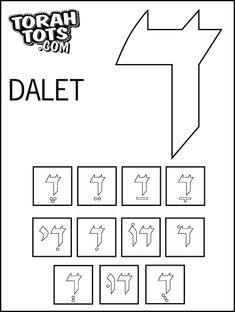 Alef Bet Scripted - image 9