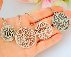 Muslim New Car Gift, Islamic Car Decor, Allah rear mirror hanger, Holy Quran Auto, Calligraphy Muslim Accessory, Arabic Interior Design Gift
