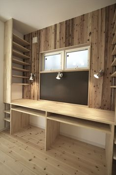 Built in desk -- I like the inward-facing shelves.