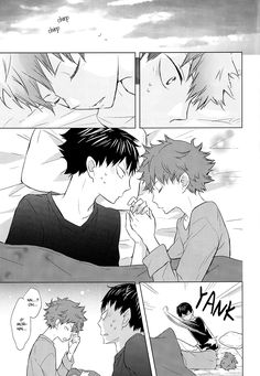 Haikyuu!! - I Seem to Have Caught a Cold [Doujinshi] Ch.0(end) Page 27 - Mangago