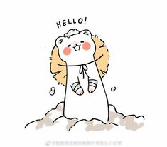 Loli Kawaii, Kawaii Chibi, Anime Chibi, Cute Kawaii Animals, Emoticons, Light Novel, Cute Characters, Spirit Animal, Cute Drawings