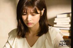 Playful Kiss, Jung So Min, Young Actresses, Kdrama, Celebrities, Hair Styles, People, Beautiful, Pet Birds