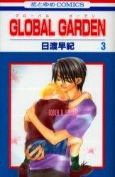 Shoujo, Baseball Cards, Garden, Sports, Hs Sports, Garten, Lawn And Garden, Gardens, Gardening