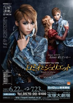 Romeo And Juliet Poster, Theatre Plays, Shakespeare Plays, Girl Power, Photos, Movie Posters, Theater, Drama, Inspiration