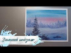 Рисуем Зимний пейзаж гуашью - YouTube