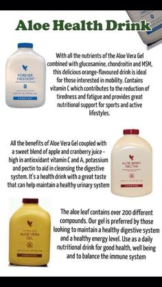 a little info on 3 of the Gel drinks! lovelovelove them !! .. . contact for more details! ashleigh.gillett@hotmail.co.uk https://www.foreverliving.com/?distribID=440500033346