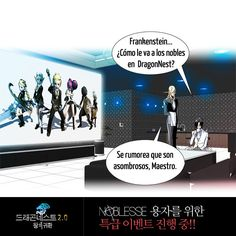 Noblesse 288 Anonymous Scans
